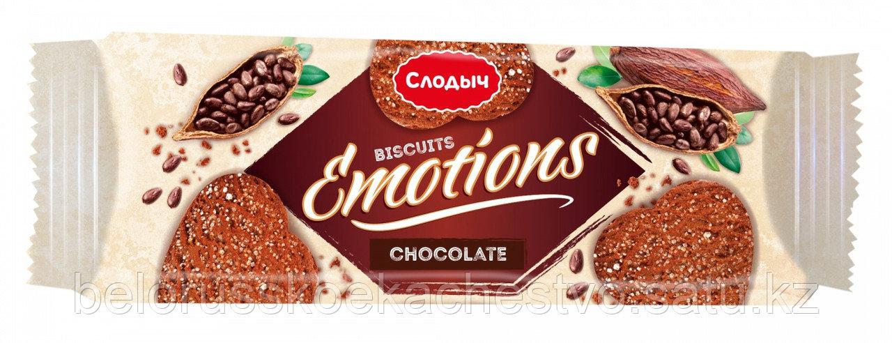 """Печенье сдобное """"Emotions"""" шоколадный"""", 150 г."""
