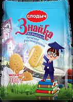 Печенье детское на сливочном масле Знайка-зазнайка 300 г