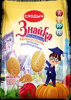 Печенье детское на сливочном масле Знайка-зазнайка (яблоко+тыква), 300 г