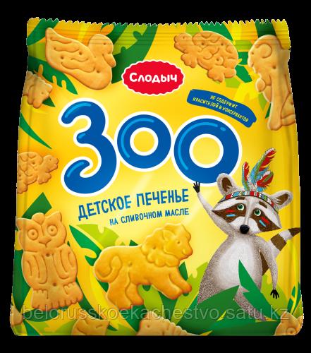 Печенье детское на сливочном масле Слодыч Зоо, 125 г ШОУ-БОКС