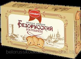 Печенье Белорусский гостинец, 310 г.