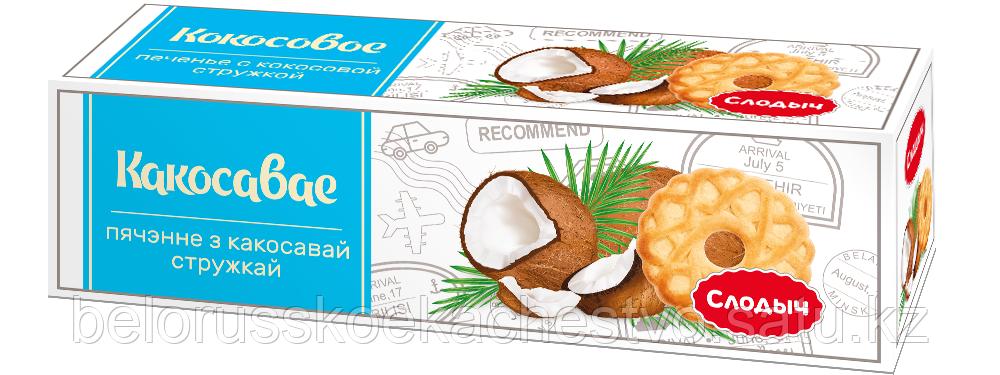 Печенье Кокосовое, 250 г.