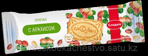 Печенье Слодыч с арахисом, 150 г