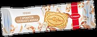 Печенье Слодыч с ароматом топленого молока, 150 г