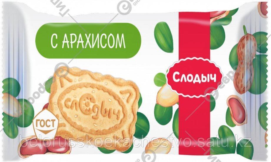 Печенье Слодыч с арахисом, 75 г