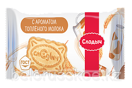 Печенье Слодыч с ароматом топленого молока, 75 г