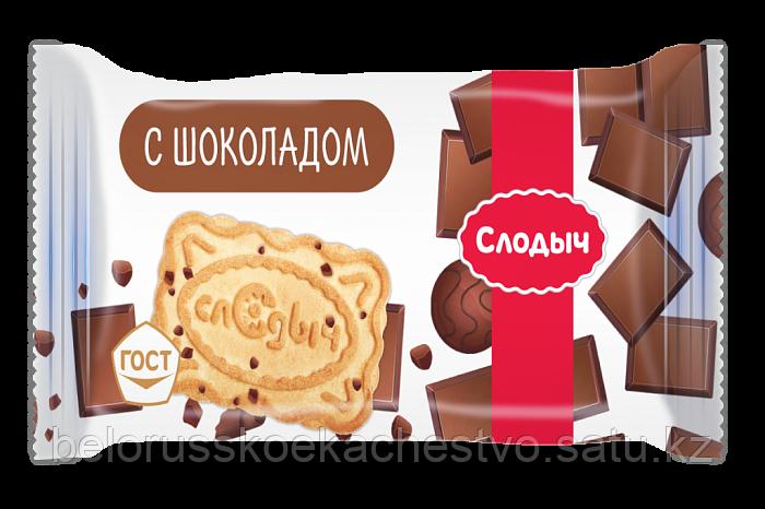 Печенье Слодыч с шоколадом, 75 г