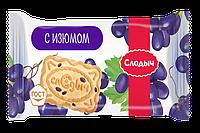 Печенье Слодыч с изюмом, 75 г