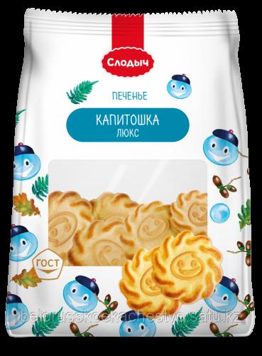 Печенье Капитошка люкс, 500 г