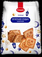 Печенье Вечерний слодыч сахарный, 250 г