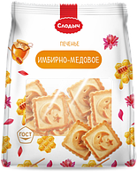 Печенье Имбирно-медовое, 250 г