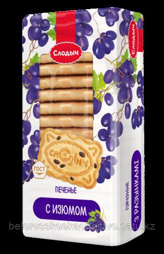Печенье Слодыч с изюмом, 450 г