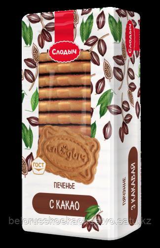 Печенье Слодыч с какао, 450 г
