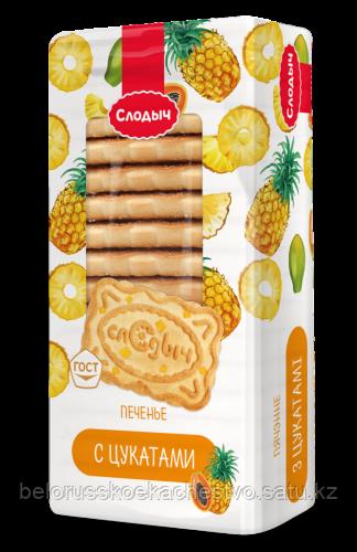 Печенье Слодыч с цукатами, 450 г