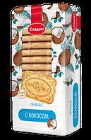 Печенье Слодыч с кокосом, 450 г