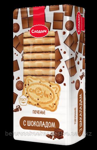 Печенье Слодыч с шоколадом, 450 г