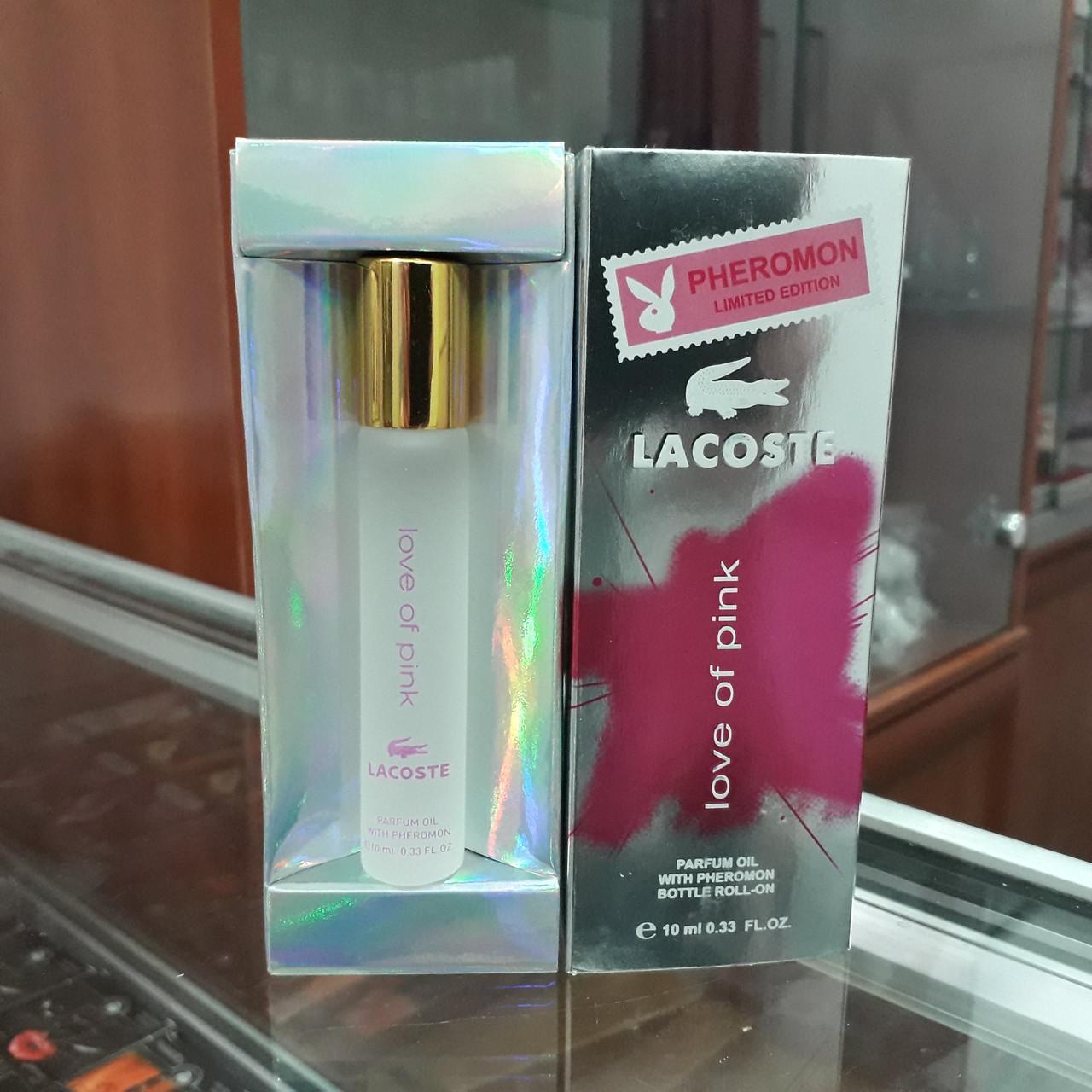 Духи с феромонами Lacoste Love Of Pink, 10ml.
