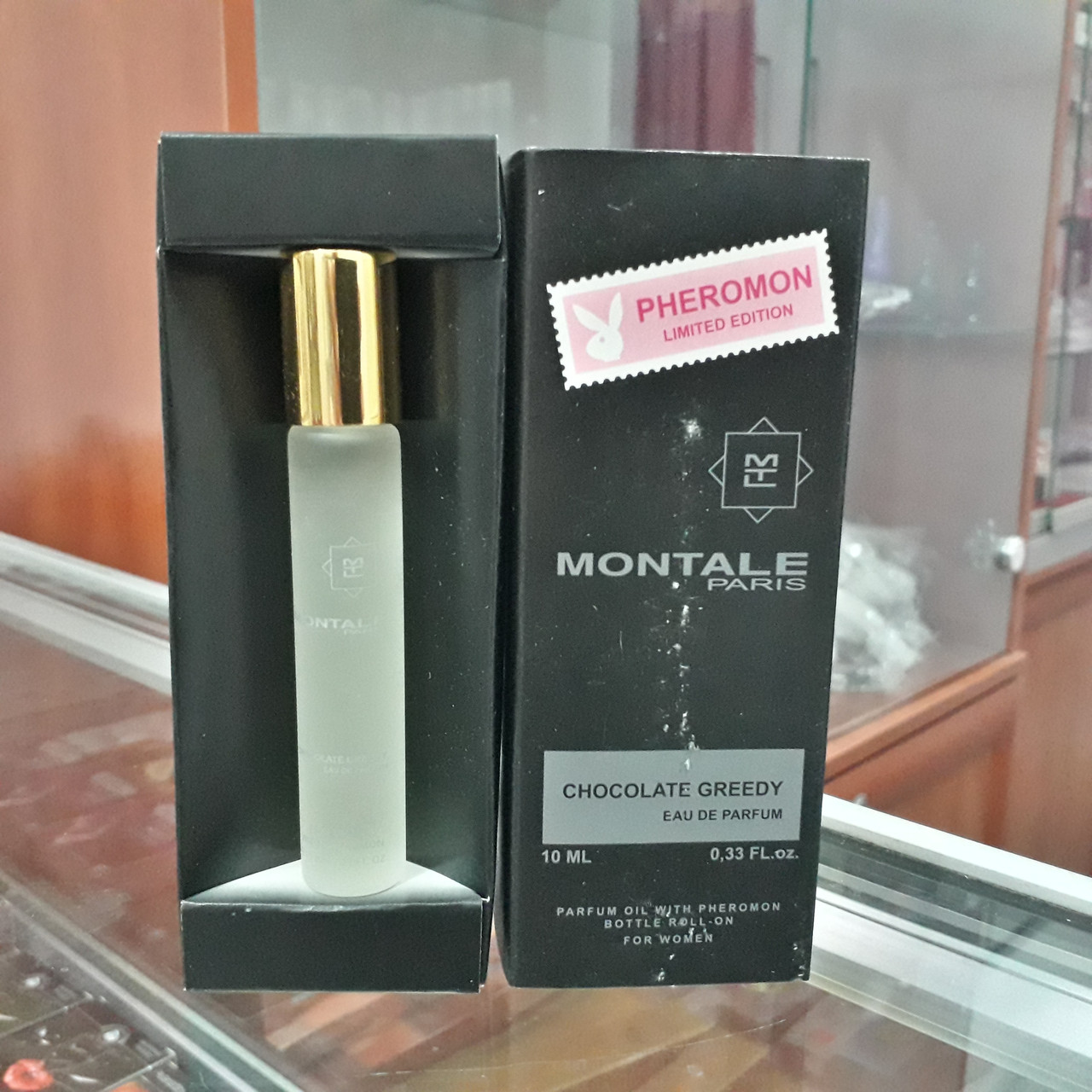 Духи с феромонами Montale Chocolate Greedy, 10ml.