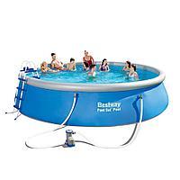 Надувной бассейн круглый Bestway Fast Set 57291 549*122 см