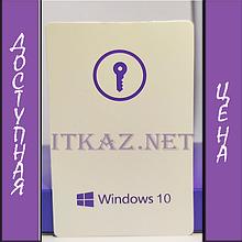 Windows 10 pro keys (электронные ключи)