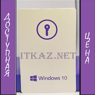 Windows 10 pro keys (электронные ключи), фото 2
