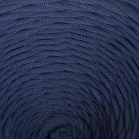 Пряжа трикотажная широкая 100м/350гр , ширина 7-9 мм (дымчато-син.)