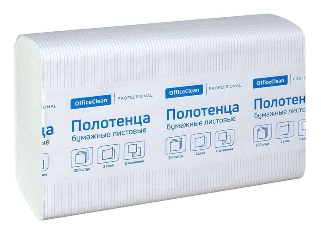 "Полотенца бумажные OfficeClean ""Professional"", 2-х слойные, 200 листов 21,5х24 см, ZZ, белые"