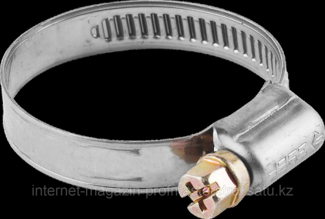 Хомут нержавеющий 20-32 мм, с накатной лентой 9 мм, пакет серия «ПРОФЕССИОНАЛ», ЗУБР