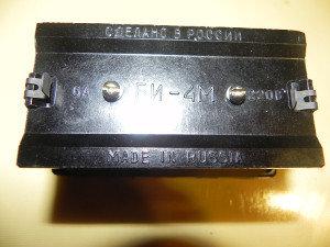Блок испытательный модернизированный БИ-4М для заднего присоединения, фото 2