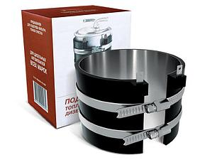 Подогреватель бандажный ПБ 104 (диаметр 90-105 мм)
