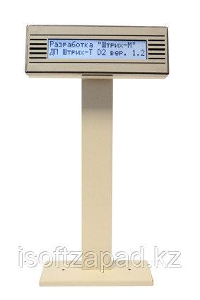 Дисплей покупателя ШТРИХ-T D2-USB-MW(бежевый)(USB), фото 2