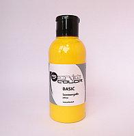 Аквагрим Senjo-Color желтый 75 мл