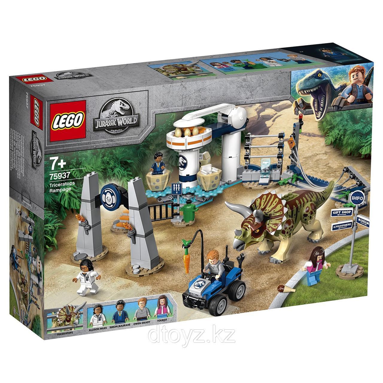 Lego Jurassic World 75937 Нападение трицератопса