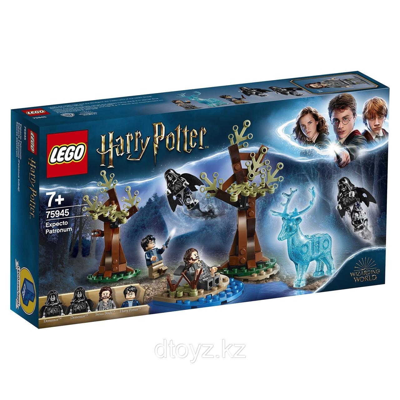 Lego Harry Potter 75945 Экспекто Патронум!, Лего Гарри Поттер