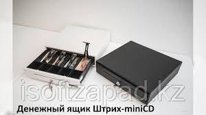 Денежный ящик ШТРИХ-midiCD (электромеханический), фото 2