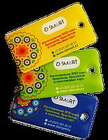 RFID-брелоки SmartTAG