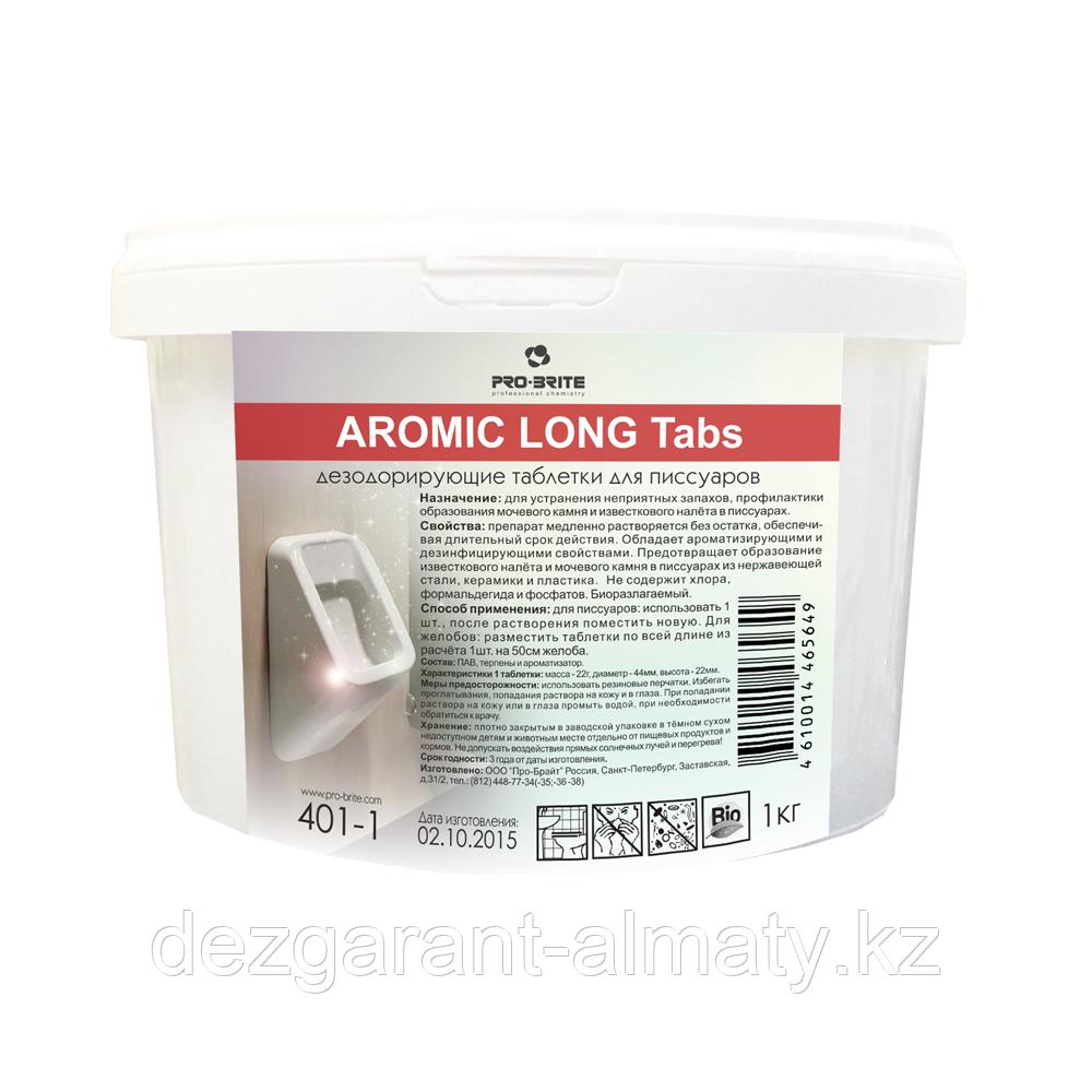 Дезодорирующие таблетки для писсуаров Aromic Long Tabs