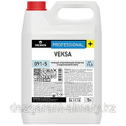 Моющее отбеливающее средство с содержанием хлора Veksa