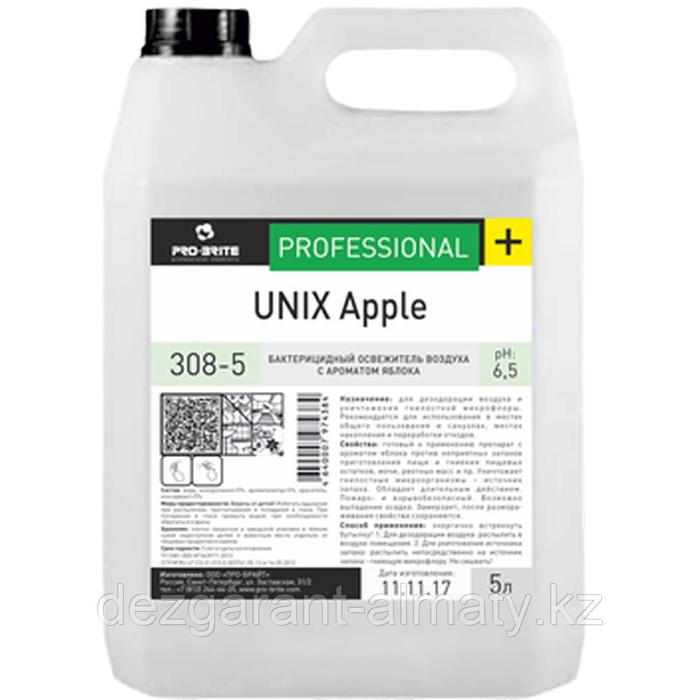 Бактерицидный освежитель воздуха с ароматом яблока Unix Apple