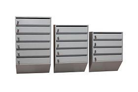 Ящики для почты и ключей