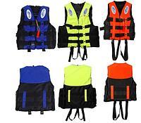 Спасательный жилет для плавания из пенистого материала для взрослых