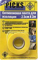 Лента силиконовая PICKS (2,5см*3м)