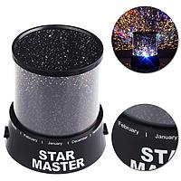 Ночник проектор - Star Master (Звездное небо)