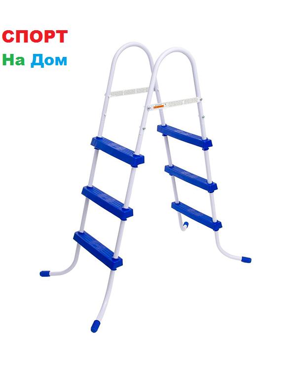Лестница для бассейна Bestway 58334 ( Высота 84-91 см )