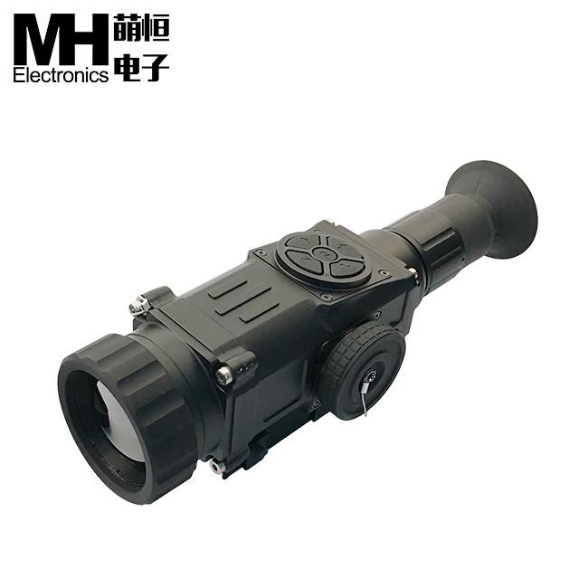 Ночной оптический прицел MH350