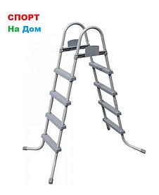 Лестница для бассейна Bestway 58336 ( Высота 122 см )
