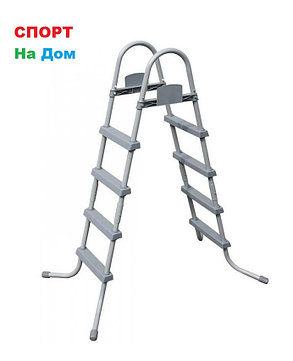 Лестница для бассейна Bestway 58336 ( Высота 122 см ), фото 2