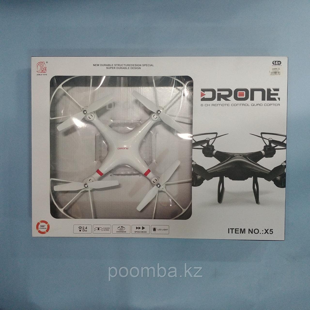 Квадрокоптер (дрон) белый