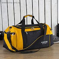 Сумка спортивная, отдел на молнии, 3 наружных кармана, длинный ремень, цвет чёрный/жёлтый