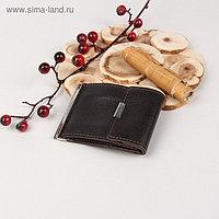 Зажим для купюр, отдел для монет, карт, цвет коричневый